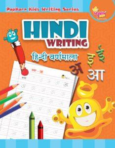 Writing Series : Hindi Varnmala